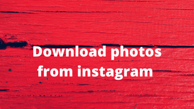 Photo of How to download photos from Instagram